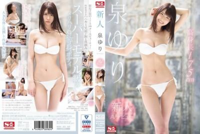 SSNI-492 新人NO.1STYLE 泉ゆりAVデビュー