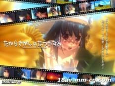 [3D]たからさがしのなつやすみ【前編】[夜桜字幕组]