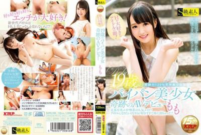 免費線上成人影片,免費線上A片,SUPA-209 - SUPA-209 一之瀨桃 Hが大好きなアイドルの卵!19歳のパイパン美少女奇跡のAVデビュー もも