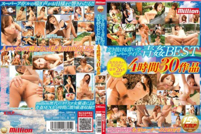 MKMP-154_A 突き抜ける青い空 スーパーアイドル青姦BEST 4時間30作品