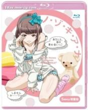 [H有碼]OVA ノゾキアナ Sexy増量版[魔穗字幕组]