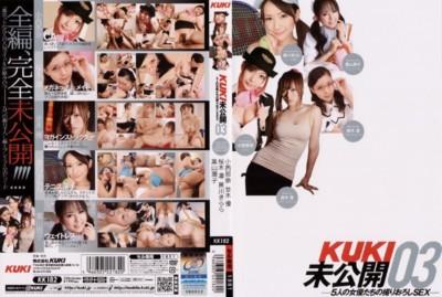 KK-182 KUKI未公開 03