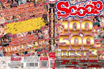 SCOP-367 SCOOP 100人500分BEST 3