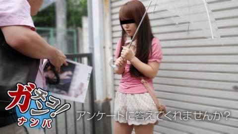 10mu 122618_01 中野ゆう 素人ガチナンパ 〜アンケートに答えてくれませんか?〜