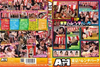 ATOM-097 東京ハレンチパーク