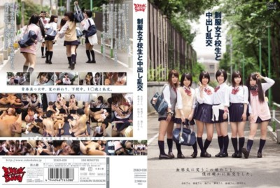 ZUKO-038 制服女子校生と中出し乱交