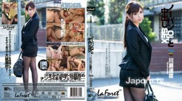 LAFBD-15 ラフォーレ ガール Vol.15 : 川瀬遥菜
