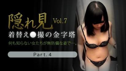 XXX-AV 24050 素人娘 隠れ見 Vol.7 part4 人気下着通販雑誌のオーディションと騙された美人女子大生