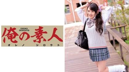 ORETD-256 しのちゃん