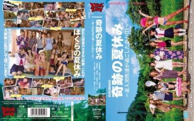ZUKO-066 ZUKOBAKO 奇跡の夏休み ~素人男性達が過ごした夢の1日~ (ブルーレイディスク)