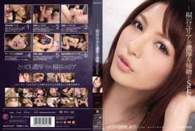 IPTD-700 桐谷ユリアの濃厚な接吻とSEX