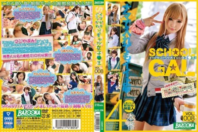 BAZX-206 イマドキ☆ぐうかわギャル女子●生 Vol.008