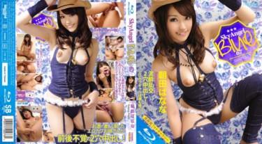 SKYHD-067 スカイエンジェル ブルー Vol.67:朝田ばなな