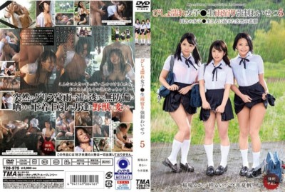 T-28575 びしょ濡れ女子○生雨宿り強制わいせつ5
