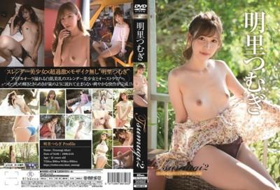 REBD-423 Tsumugi2 Twinkle Storm/明里つむぎ